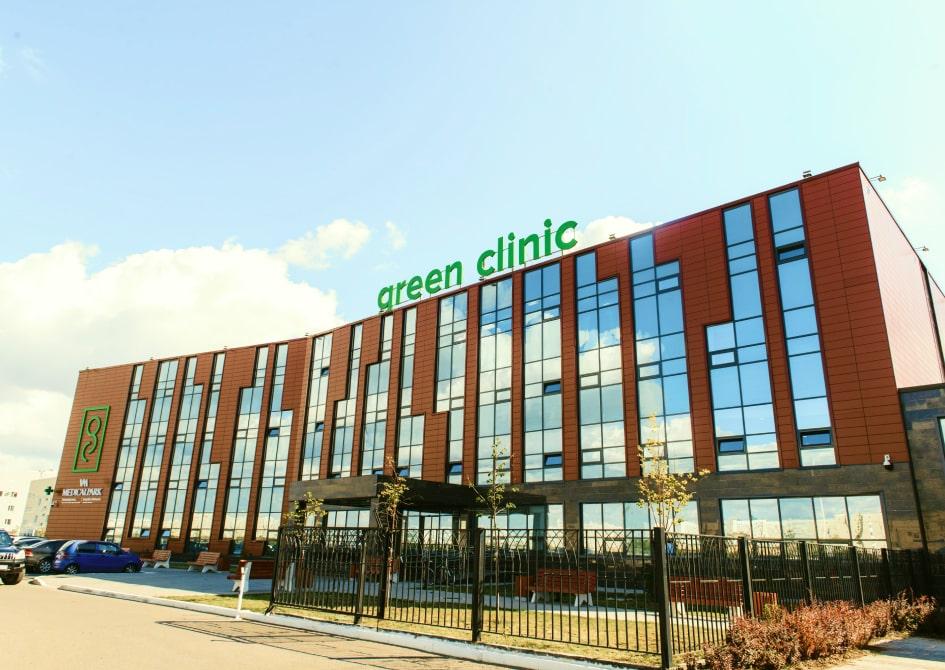 Green Clinic в Нур-Султане